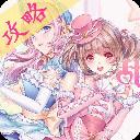 甜甜萌物语S级辅助4.6.1安卓免费版