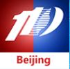 北京110网上报警平台1.1.1 安卓官方最新版