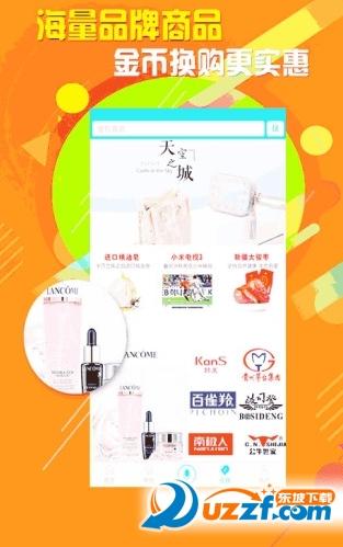 美聚天下软件下载 美聚天下app2.0.2 安卓官网