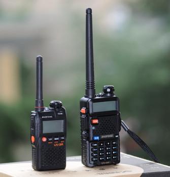 宝峰UV-3R对讲机写频软件