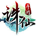 诛仙手游返利版【最高返现25%】1.99.5  官方最新东坡版
