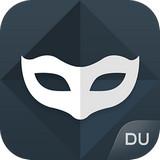百度隐私空间(du privacy vault)2.0.1.71 安卓最新版