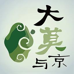 大莫与京app(艺术品交易平台)1.0官方正式版