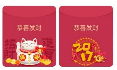 手机QQ红包动态弹幕皮肤下载|手机QQ红包动