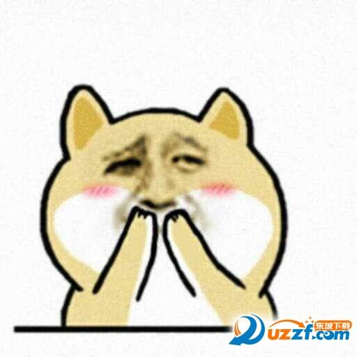 小黄狗吸饮料动态 小黄狗吸表情喝可乐表情微信花表情饮料图片