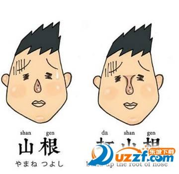 脑洞很大的冷笑话表情下载|脑洞高兴的冷笑图片包手表情很大简单画图片