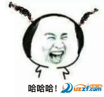 李光洙哈哈哈表情包介绍 网上流传着一张李光洙张嘴哈哈大笑的表情图片