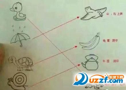答案鸭_【鸭翅膀超级好吃】动漫版截图活动答案公布