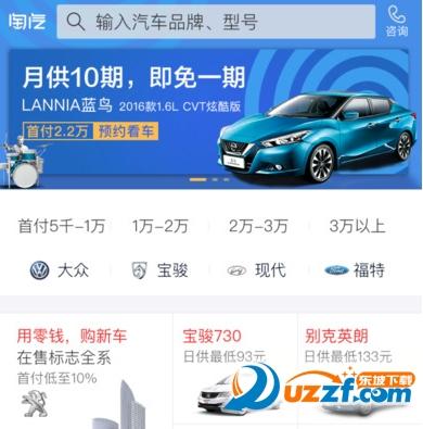 淘汽对传统汽车销售/租赁产业进行互联网化模式升级