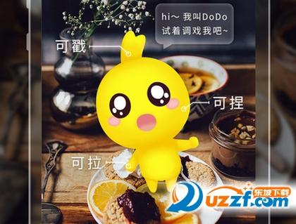 """2最新苹果版  小鸟dodo应用简介 史上最萌领券神器""""小鸟dodo""""诞生啦"""
