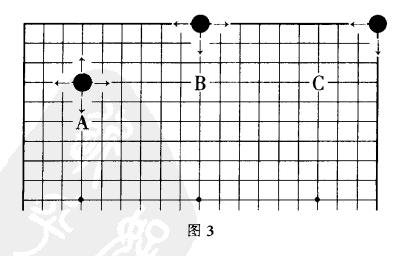 围棋规则图解完整版