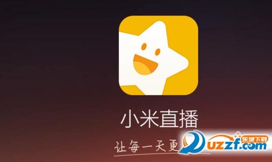 小米logo电路板