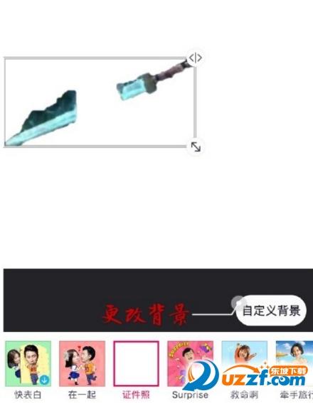 鬼怪剑p图app|鬼怪剑ps软件8.2.1 安卓手机版