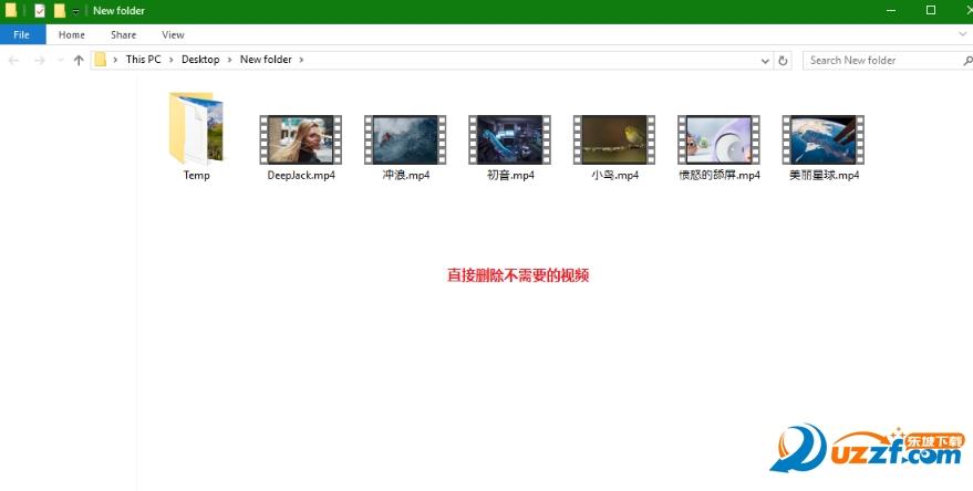 萤火虫视频软件桌面|萤火虫视频视频2.0.0.2免桌面唯美端午图片