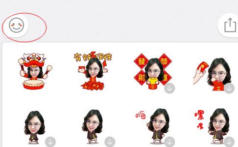 用自己的脸做动态表情app表情包的动态狗图片