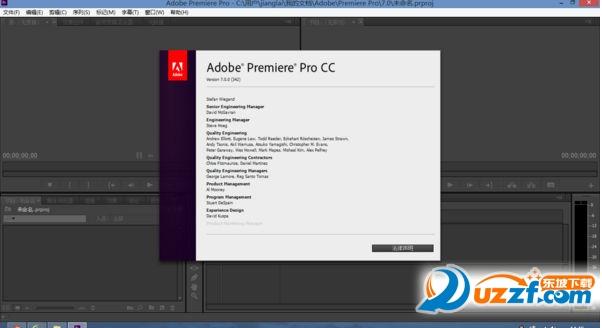 Adobe CC 2017全套软件破解注册机截图0