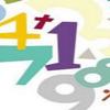 2016-2017新课标三年级上册数学寒假作业答案doc 免费版
