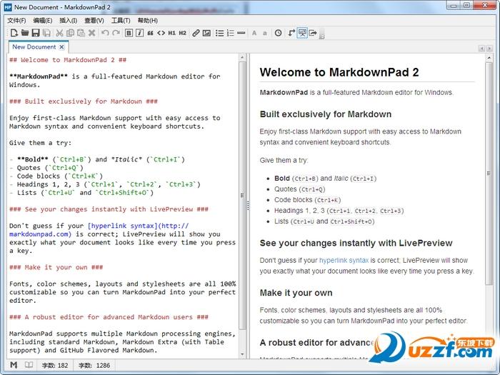 MarkDown Pad2 Pro(MarkDown编辑器专业版)截图0