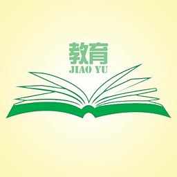 2017年五年级上册寒假作业语文答案完整版