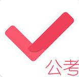公务员考试面试题库app1.0.0 手机版