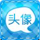 2017小清新女生头像大全2.8.4 安卓最新版