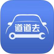 道道去养车app1.0官网苹果版