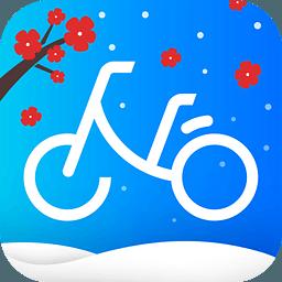 bluegogo小蓝单车1.4.7安卓版