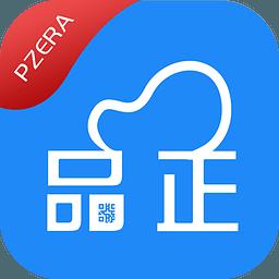 品正app