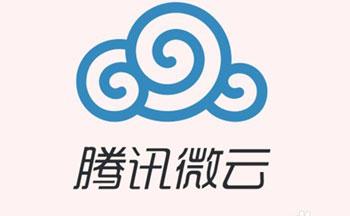 Tencent微云
