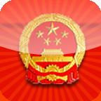 绵阳涪城政务网app1.0.4 官网安卓版