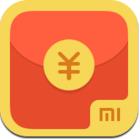 小米红包助手ios版2.0手机ipone版