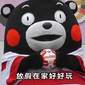 熊本熊我可能有个假妈的表情包超清无水印版