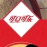 2017可口可乐支付宝ar抢第四张福图片【必中敬业福】