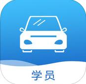 顺达驾校学员版1.0 苹果版