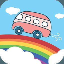 图吧彩虹公交(手机公交地铁查询)6.7.0官方最新版