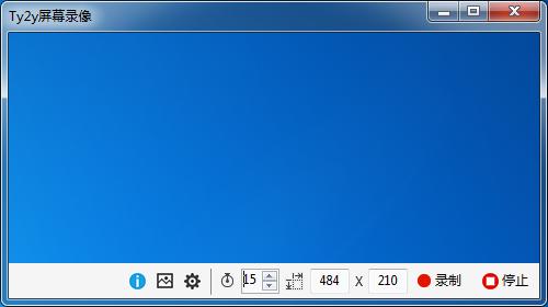 Ty2y屏幕录像截图0