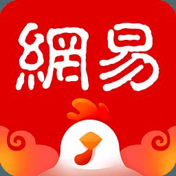 网易新闻25.1 官方最新