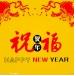 2017鸡年贺卡图片制作软件2.3.1 官方安卓版