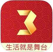狸窝苹果助手(itunes/ipod/iphone/ipad轻松传输工具)