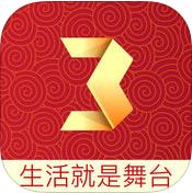 央视综艺春晚苹果版1.1.3官网ios版