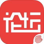 网易游戏论坛苹果版3.