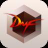 DNF私服辅助6.0G