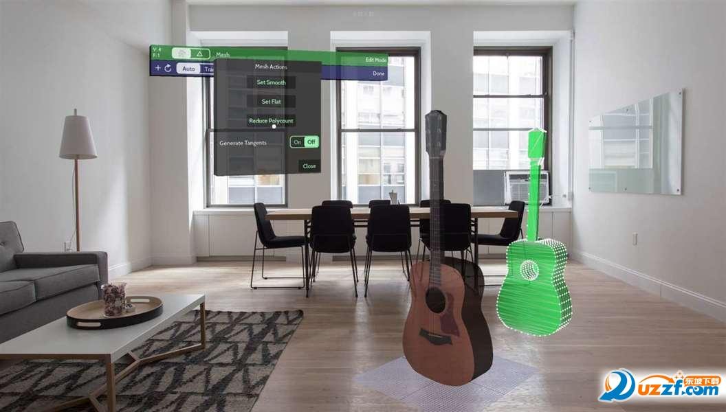 Verto Studio VR建模工具win10版截图2