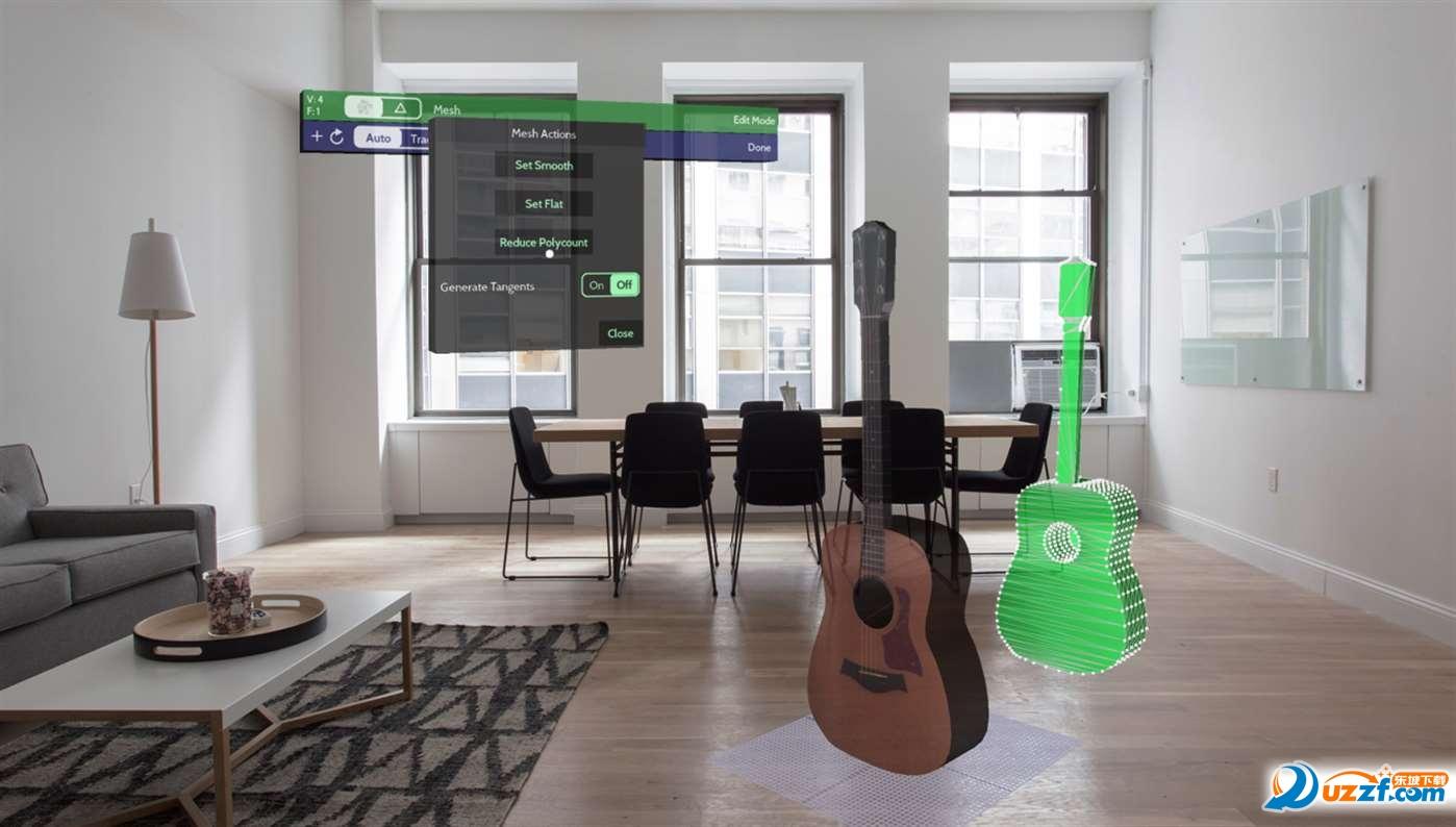 Verto Studio VR win7版(建模工具)截图0