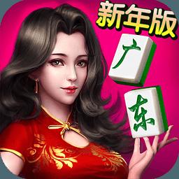 广东梅州麻将4.1.0.9 安卓破解版