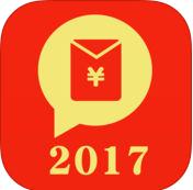 红包拿来(2017抢红包助手)1.0安卓版