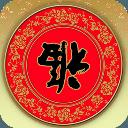 春节电子贺卡制作软件