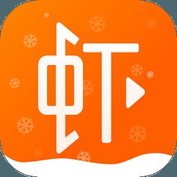 虾米音乐客户端5.9.2安卓最新版