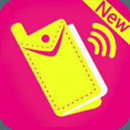 移动和包刷公交卡app4.8.145 官方安卓版