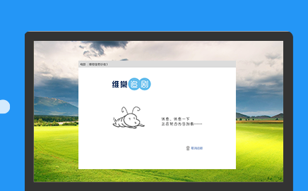 维棠FLV视频下载软件截图0